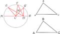 Metodo per rendere la Geometria indipendente dal principio della sovrapposizioneFig5 pg138.png
