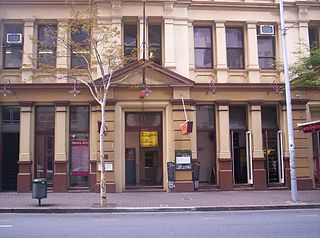 Metro Arts Theatre