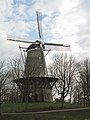 Middelburg, de Seismolen RM29478 foto3 2014-02-23 15.42.jpg