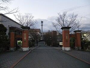Mie Chukyo University - Image: Miechukyo gate
