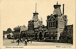 Miensk Vilenski, Pryvakzalny. Менск Віленскі, Прывакзальны (1871-1900) (4).jpg