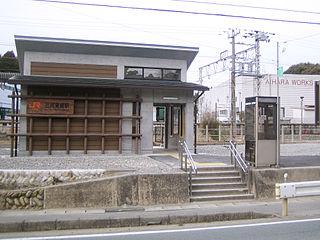 Mikawa-Tōgō Station Railway station in Shinshiro, Aichi Prefecture, Japan