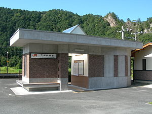 Mikawa-Makihara Station - Mikawa-Makihara Station
