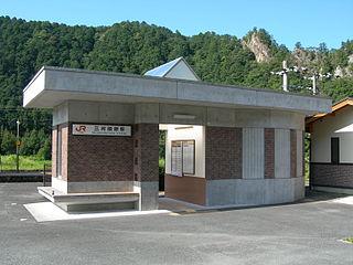 Mikawa-Makihara Station Railway station in Shinshiro, Aichi Prefecture, Japan