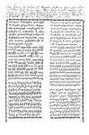 Misztótfalusi Kis Mikós Geoorgia typefaces 1687.jpg