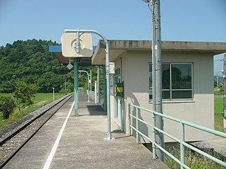 Mitakedō Station - Mitakedō Station in June 2007