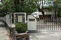 Miyayama kindergarten.jpg
