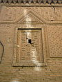 Mojtahidi (Mojtahedi) House - Nishapur 04.JPG