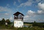 Mokradlo Pyszka (2) tower.jpg