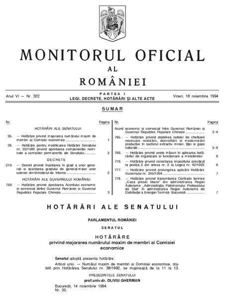anul 1984 pdf