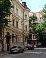 Moscow, Chaplygina 2.jpg