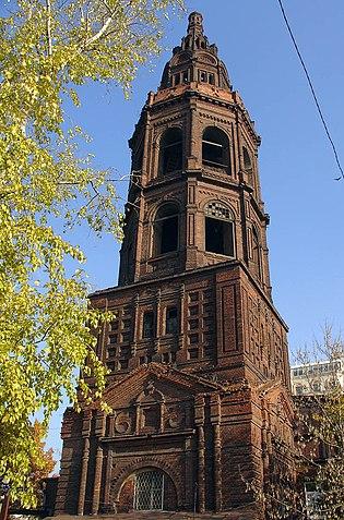 https://upload.wikimedia.org/wikipedia/commons/thumb/1/11/Moscow%2C_Dolgorukovskaya_23a_St.Pimen.jpg/315px-Moscow%2C_Dolgorukovskaya_23a_St.Pimen.jpg