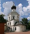 Moscow ChurchDormitionKazachyaSloboda5p.jpg