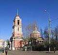 Moscow HolyTrinityChurch inVishnyaki.jpg
