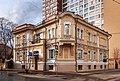 Moscow VadkovskyLane7 3757.jpg