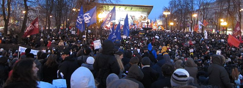 File:Moscow rally 5 March 2012, Pushkin Square 3.JPG