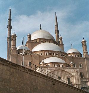 Gaston Wiet - Cairo. Muhammad Ali of Egypt mosque.
