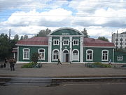Mozhga. Russian city, Udmurtia region. Railroad station.jpg