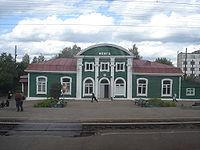 Mozhga. Russian city, Udmurtia region. Railroad station.jpg