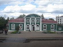 Городской округ город Можга Википедия