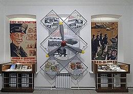 Museum Of Hryhoriy Rechkalova 04.jpg