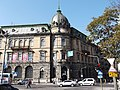 Museum of Ethnography - panoramio.jpg