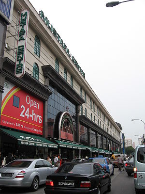 Mustafa Centre - Main store along Syed Alwi Road