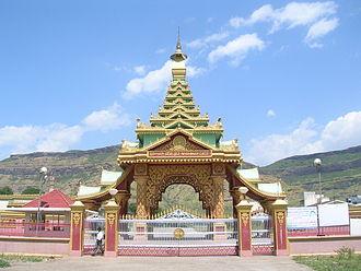 Igatpuri - View of Myanmar Gate, Dhamma Giri, Igatpuri.