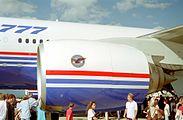 ТРДД для авиалайнера