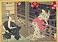 NDL-DC 1312750-Tsukioka Yoshitoshi-新撰東錦絵 生嶋新五郎之話-明治19-cmb.jpg