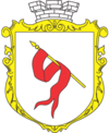 Coat of arms of Nadvirna