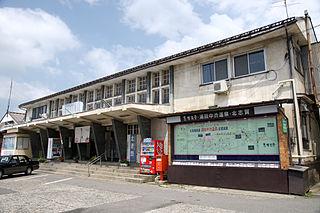 Yudanaka Station Railway station in Yamanouchi, Nagano Prefecture, Japan