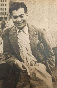 Nakano Tadaharu 1949.JPG