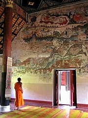 Nan Province - Wikipedia, the free encyclopedia