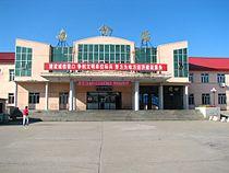 Nancha Railway Station.jpg