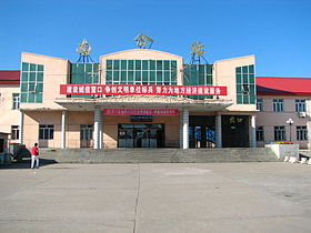 Nancha Railway Station.jpg
