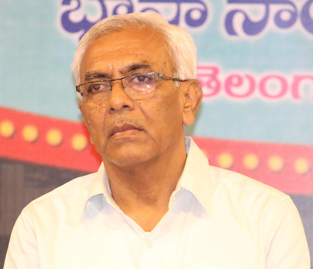 C Narayana Reddy Books Pdf