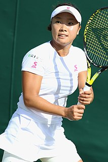 Kurumi Nara Japanese tennis player