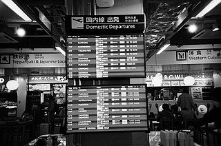 File:Narita Air Port Nrt Japan Kodak Tri X Lomo Lc