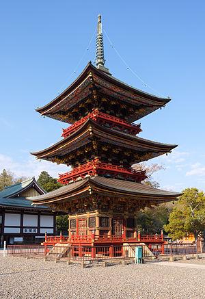 Narita-san - Image: Naritasan pagoda