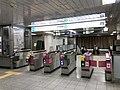 National-Diet-Bldg-Chiyoda-gate.jpg