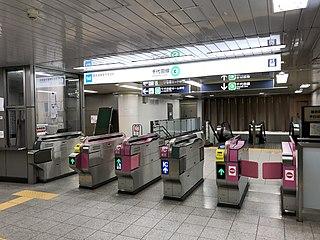 Kokkai-gijidō-mae Station Metro station in Tokyo, Japan