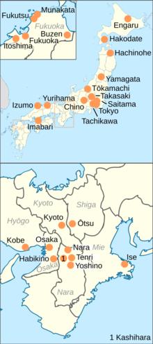 Osaka-Datierung