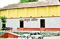 Natya mandir Gwalior.jpg