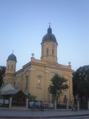 Negotin -  Negotin Cathedral