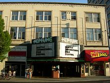 Neptune Theater during SIFF.jpg