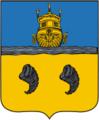 Nerekhta COA (Kostroma Governorate) (1779).png