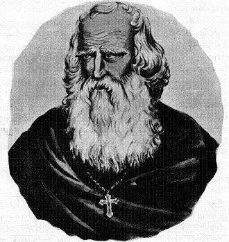 Pap of Armenia - St. Nerses I