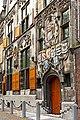 Netherlands-4674 - Gemeenlandshuis (12171768804).jpg