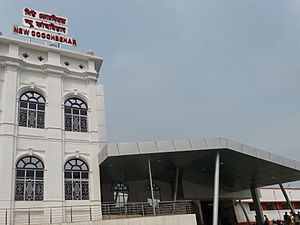 New Coochbehar Railway Station.jpg